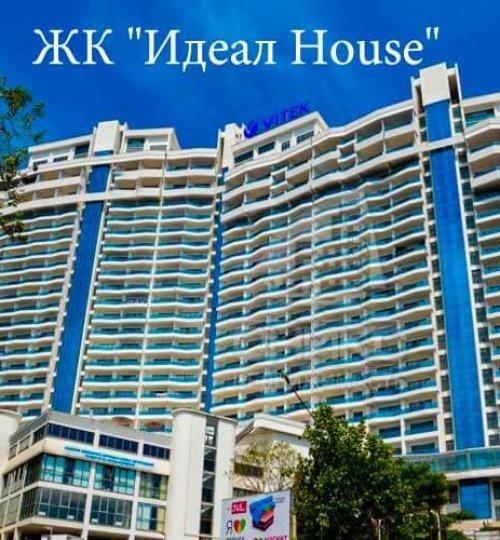 ЖК-Идеал-House